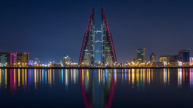 The trading center in Bahrain.